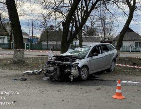 У Кропивницькому ремонтують дорогу за 10 мільйонів. ФОТО