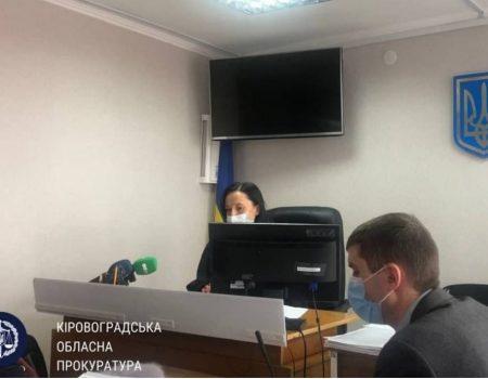 COVID-19 на Кіровоградщині: ще одна людина померла