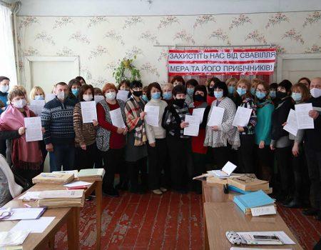 У Світловодську на Кіровоградщині понад 30 працівників управління не ходять на роботу