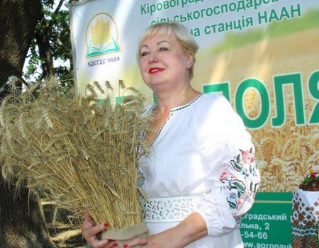Президент звільнив голову Кропивницької РДА
