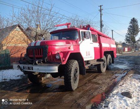 На Кіровоградщині очікується небезпечна ситуація на дорогах
