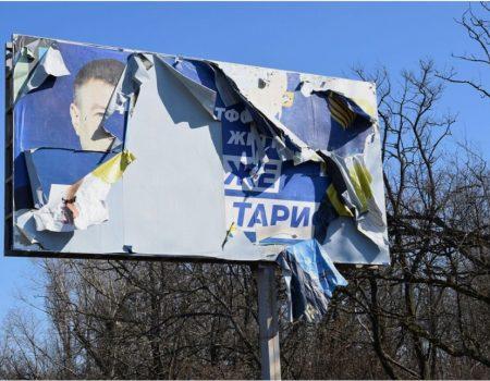 У Кропивницькому власникам білбордів пригрозили демонтажем