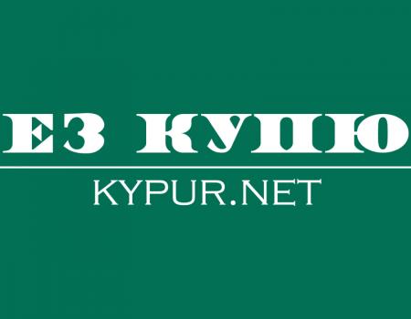 Скільки з міського бюджету Кропивницького витратили на святкування Дня міста