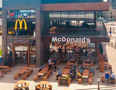 У МакДональдсі розповіли, коли планують відкрити свій заклад у Кропивницькому