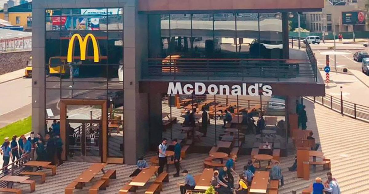 Без Купюр У МакДональдсі розповіли, коли планують відкрити свій заклад у Кропивницькому Бізнес Головне  новини МакДональдз Кііровоградщина 2021 Квітень