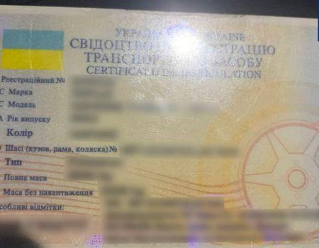 У Кропивницькому чоловік їздив на Porsche Cayenne за підробними документами