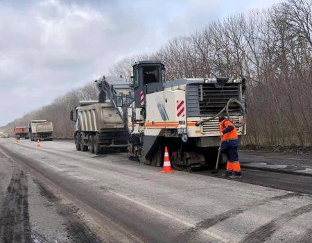 На Кіровоградщині почали ремонт траси, що сполучає Схід і Захід країни