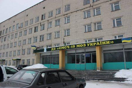 Народні депутати призначили дату інавгурації Зеленського
