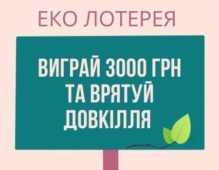 Партія «ЗА МАЙБУТНЄ» на Кіровоградщині робить ставку на професіоналів, а не «нові обличчя»