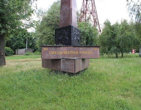 У Кропивницькому з'явиться сквер Праведників народів світу