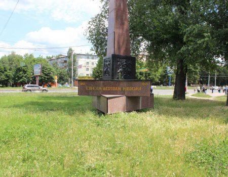 У Кропивницькому перейменували сквер та одну з вулиць