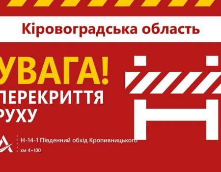 У Кропивницькому відсутня вакцина проти кору,  з іншими ситуація не критична
