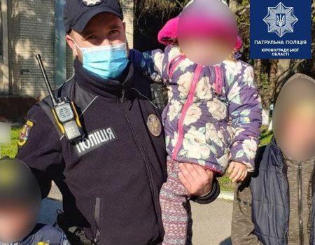 У Кропивницькому патрульні забрали з вулиці 3 дітей, які шукали матір. ФОТО