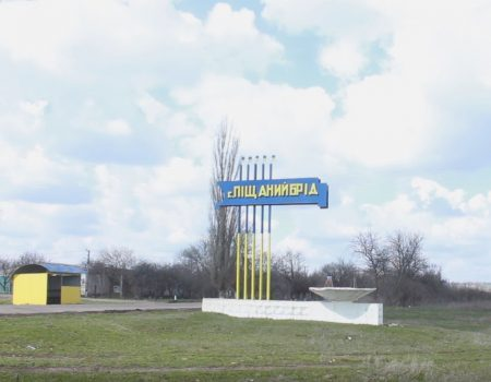 КОРД з Кропивницького взяв участь у спецоперації «Заручник». ФОТО, ВІДЕО