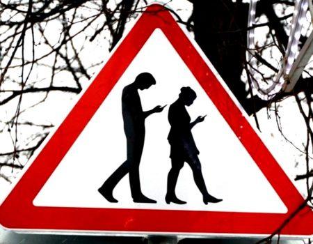 За місяць на Кіровоградщині зафіксували майже 300 порушень ПДР пішоходами