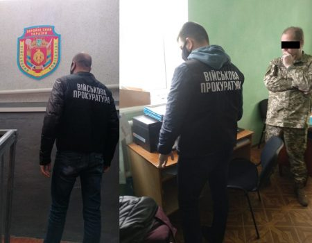 На Кіровоградщині судитимуть військового комісара