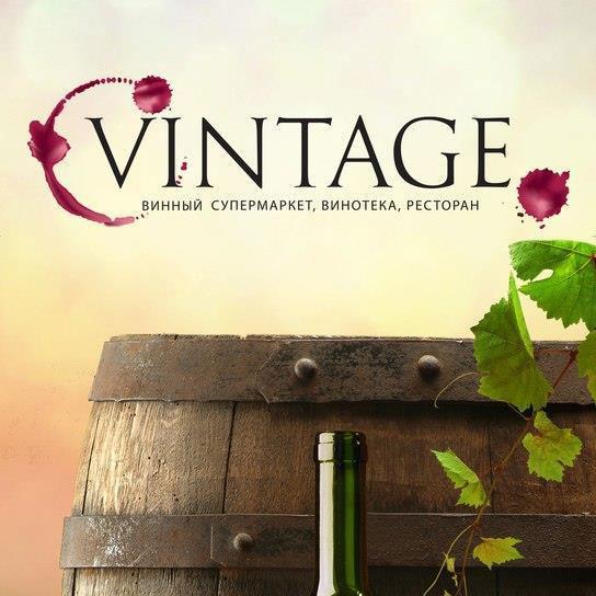 Без Купюр Міфи і правда про вино | VINTAGE Життя  якість як вибрати традиції продукція магазин віно 2021 Квітень