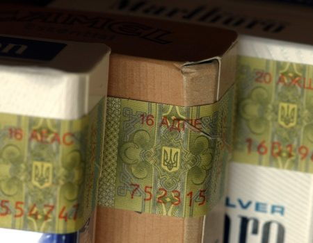 Асоціація міст України: Устинівська громада може втратити мінімум 407,5 тисячі гривень