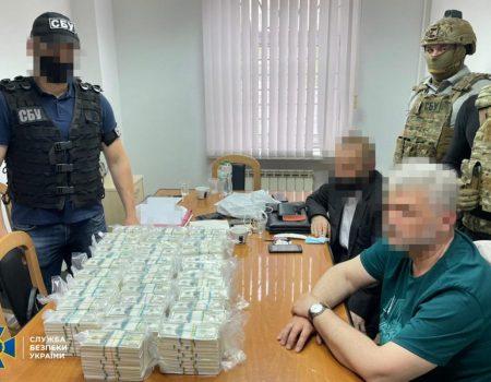 Посаду голови Кіровоградської ОДА хотіли продати за 3,5 мільйона доларів. ФОТО