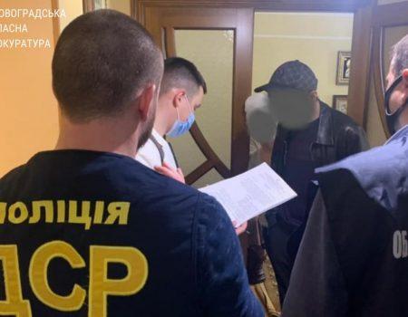 Кропивницький: обвинувачену у вбивстві 12-річної доньки і далі лікуватимуть примусово