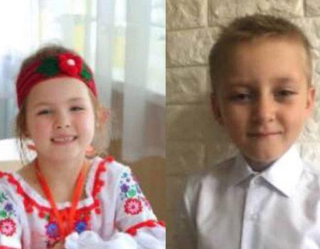 Першокласники з Кіровоградщини перемогли у всеукраїнському конкурсі дослідників