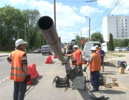 У Кропивницькому стартував масштабний ремонт вулиці Вокзальної