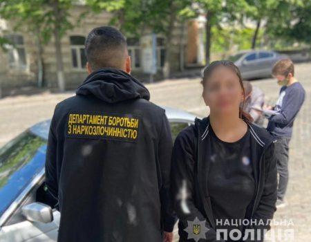 На Кіровоградщині у жінки з Дніпропетровщини вилучили обладнання для нарколабораторії