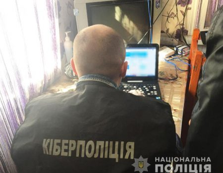 На Кіровоградщині кіберполіція викрила 19-річну інтернет-шахрайку