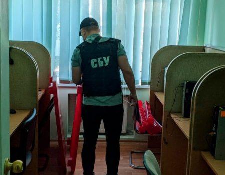 СБУ закрила сall-центри в Кропивницькому, які працювали з Росією