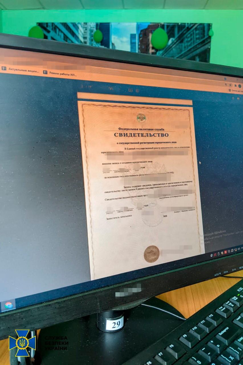 Без Купюр СБУ закрила сall-центри в Кропивницькому, які працювали з Росією Кримінал  СБУ Росія новини кол-центр Кіровоградщина 2021 рік