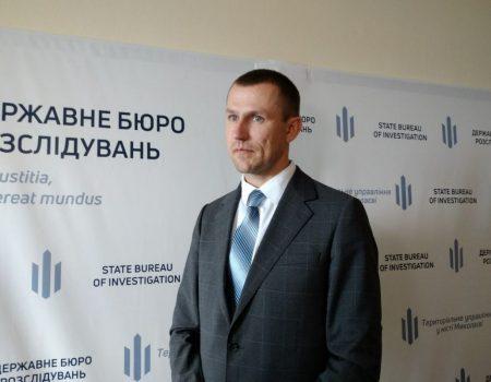 Один слідчий ДБР у Кропивницькому розслідує в середньому 37 проваджень