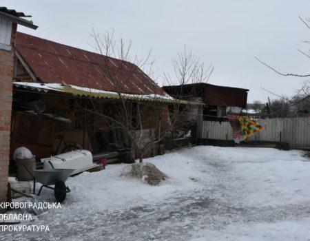 На Кіровоградщині передали до суду справу жінки, яка вбила чоловіка сокирою