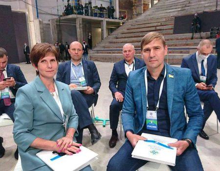 5 делегатів від Кіровоградщини представляють область на засіданні Палати місцевих влад