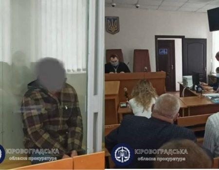 Водієві, який п'яним збив насмерть дівчинку на Кіровоградщині, не вдалося оскаржити вирок