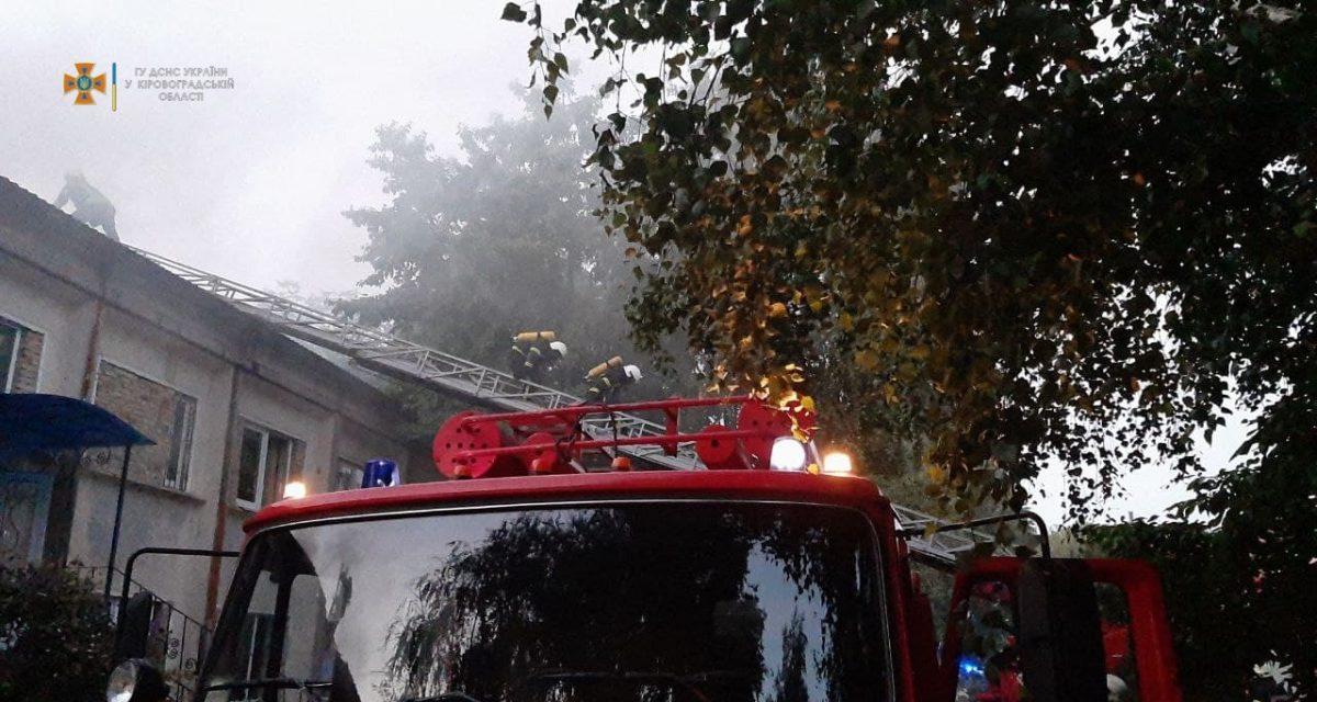 Без Купюр У Кропивницькому під час пожежі в офісній будівлі врятували охоронця. ФОТО Події  пожежа новини Кропивницький ВКіровоградщина 2021 Червень
