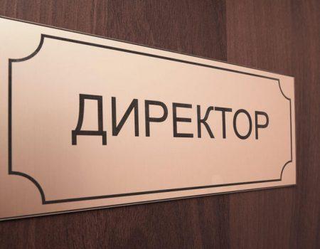 Конкурсна комісія визначилася з новими керівниками 2 шкіл Кропивницького