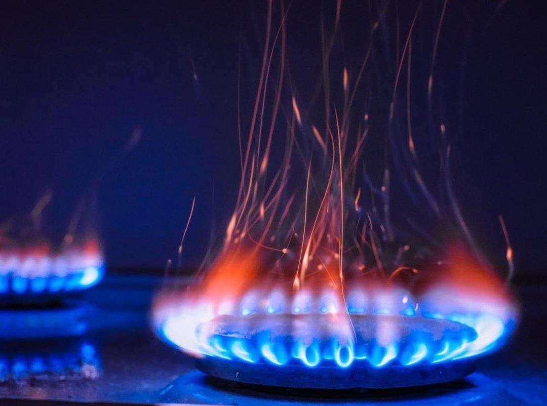 Без Купюр У Знам'янці тимчасово відключать від газу 70 будинків Життя  новини Кіровоградщина Знам'янка газ 2021 Липень