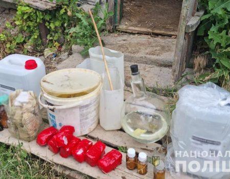 На Кіровоградщині чоловік облаштував вдома нарколабораторію. ФОТО