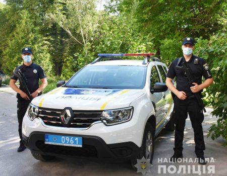 У селищі Новому Кропивницького відтепер працюють поліцейська станція та офіцери громади