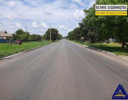 У Новомиргороді завершують відновлення дороги, яку не ремонтували 40 років