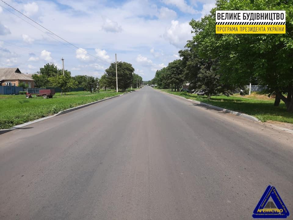 Без Купюр У Новомиргороді завершують відновлення дороги, яку не ремонтували 40 років За кермом  новини Кіровоградщина 2021 Липень