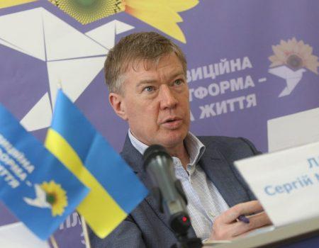 """СБУ викликало на допит голову Кіровоградської регіональної організації партії """"ОПЗЖ"""""""