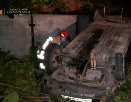У Помічній на Кіровоградщині перекинулося авто, є постраждалі. ФОТО