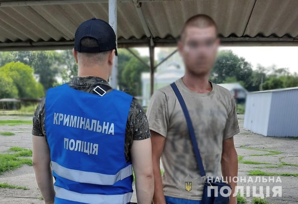Без Купюр На Кіровоградщині чоловік продавав боєприпаси Кримінал  новини Кіровоградщина зброя 2021 рік