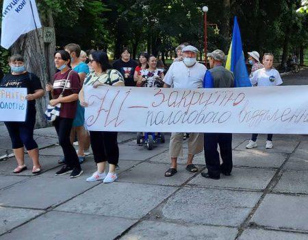 Справи Майдану: суддю з Кропивницького можуть звільнити