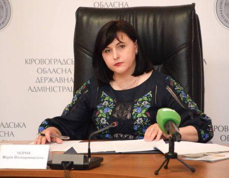 Марія Чорна: Ринок землі дозволить фермерам Кіровоградщини більше інвестувати у свій бізнес