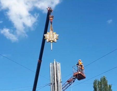 У Кропивницькому створили робочу групу з перейменування площі Дружби народів