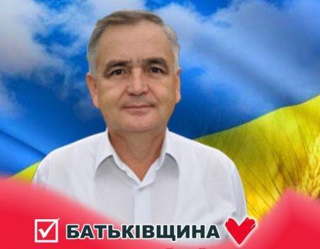 Товариш Лозінського може очолити Голованівський район на Кіровоградщині