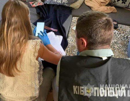 Кіровоградщина: 19-річна дівчина дурила інтернет-покупців одягу та взуття