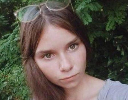 На Кіровоградщині шукають дівчинку, яка 3 дні тому пішла з дому і не повернулася. ФОТО